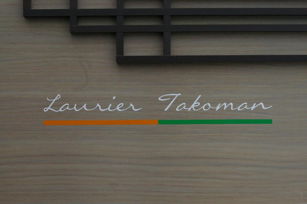 ロリエたこまんに行きました。(静岡市清水区大坪2-4-1)あのロリエに再び入店できるとは、入る前からテンションあがりっぱなしです。