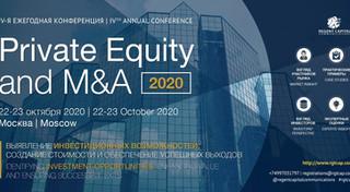 IV-я ежегодная конференция Private Equity and M&A