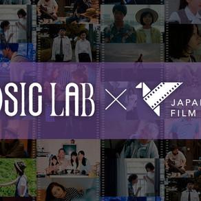 DISFRUTA DE CINE JAPONES INDEPENDIENTE GRACIAS AL JAPANESE FILM FESTIVAL