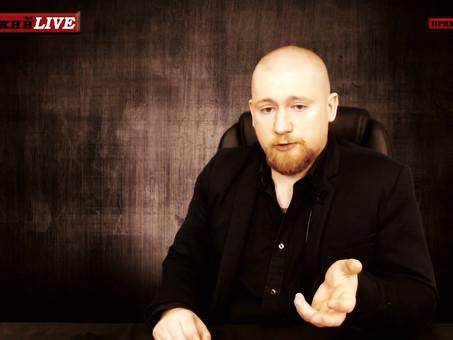 Русский националист – Иван Белецкий ответил четко на вопрос «Чей Крым»