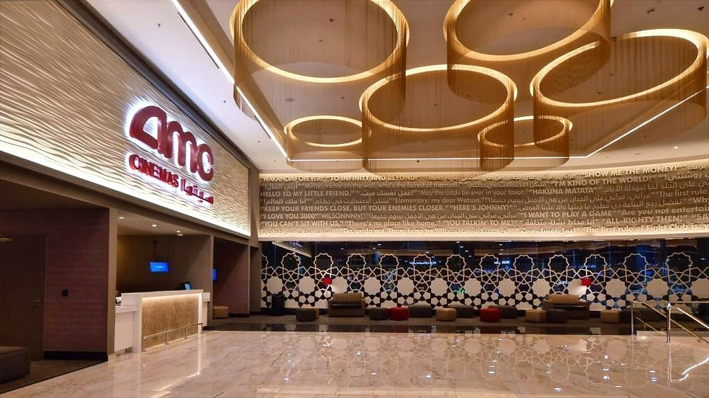 AMC Cinemas launches the first loyalty program in Saudi Arabia with AMC Da'era