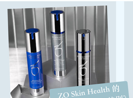 【ZO Skin Health 的 A醇有什麼功效 ? 】
