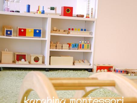 モンテッソーリ教室