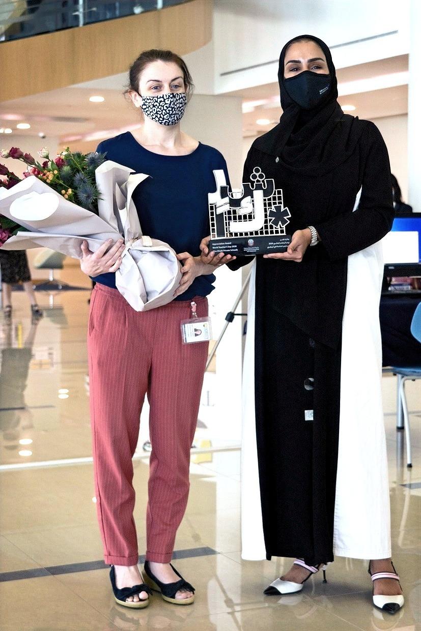 Jennifer Elizabeth Upsall, Foreign Languages Teacher at Amity International School Abu Dhabi