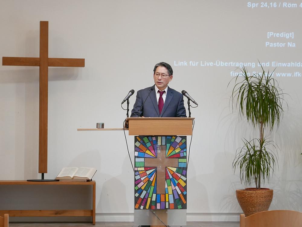 Internationale Freikirche Köln, Christliche Gemeinde Köln, Pastor Na , 독일 쾰른 다민족 - 한인 교회 나승필 선교사