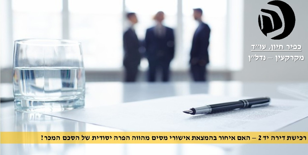 "<a href=""https://www.freepik.com/free-photos-vectors/business"">Business photo created by pressfoto - www.freepik.com</a>"