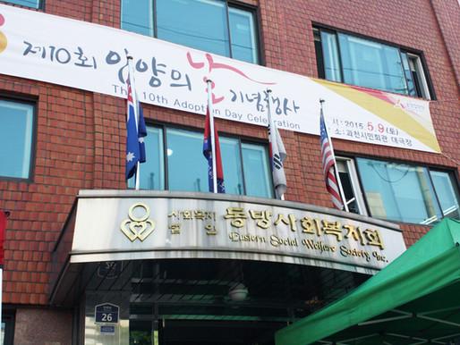 [기부활동] 미혼양육모센터 동방사회복지회 바자회