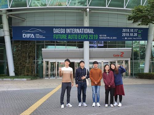2019.10.17 대구 국제미래자동차 엑스포 참석