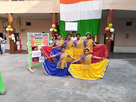 'Ek Bharat Shrestha Bharat' (EBSB)