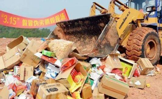 西吉县市场监督管理局集中销毁一批假冒伪劣商品