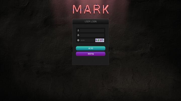 토토사이트 - 먹튀검증 - 마크 [ ma-k2.com ] - 먹튀사이트 확정