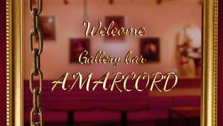 アマルコルドのホームページが新しくなりました。