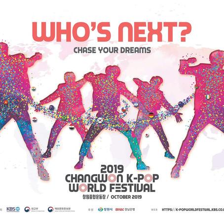 K-pop World Festival in Greece 2019 - Official photos