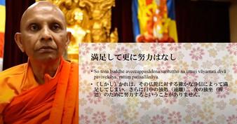 相応部 55-40  Nandiyasakkasuttaṃ ナンディヤ釈子経