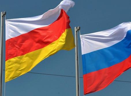 Двенадцать лет признанию независимости Южной Осетии