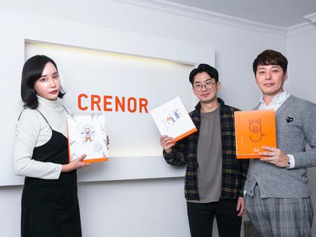 크레너 헬스컴, 2019 '황금 돼지해 드림달력' 선봬