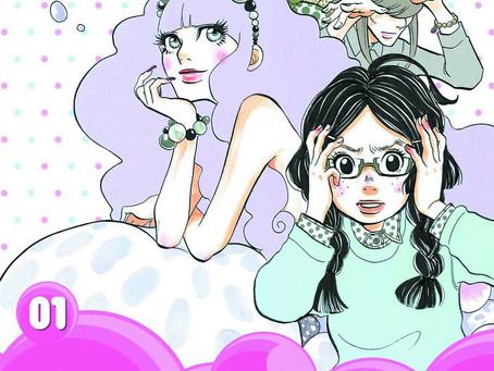 Shoujo Distancing: The Works of Akiko Higashimura
