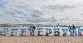 Saint Pétersbourg: Vue depuis la terrasse