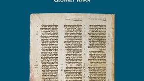 The Tiberian pronunciation tradition of Biblical Hebrew