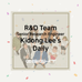 2020 1st Daily Contents! Senior Research Engineer Kidong Lee
