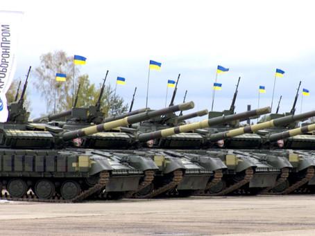 ยูเครนพิจารณายุบรัฐวิสาหกิจ UkrOboronProm