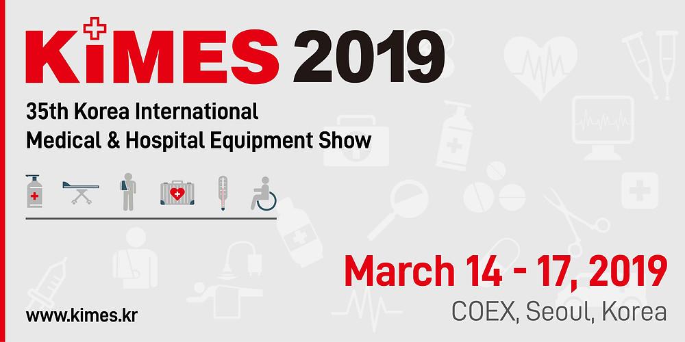 KIMES 2019 전시회 참석 | cmlab