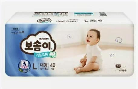 Bosomi Premium Real Cotton diapers