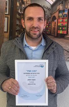 פרס הדוברות המצטיינת בישראל הוענק לצפת