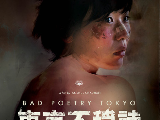 Bad Poetry Tokyo film review