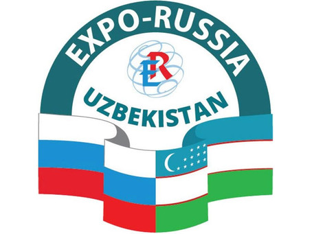 Бизнес Поморья приглашают на Международную промышленную выставку EXPO-RUSSIA UZBEKISTAN