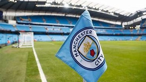 Manchester City x Silver Lake: Serious or Entertainment?