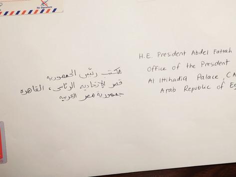 منظمات ثقافية تدعو الرئيس السيسي إلى إطلاق سراح متخصص مواقع التواصل الاجتماعي مصطفى جمال والشاعر جل