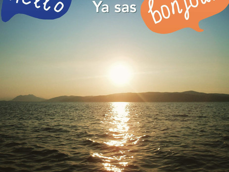 Καλή Παρασκευή! :)
