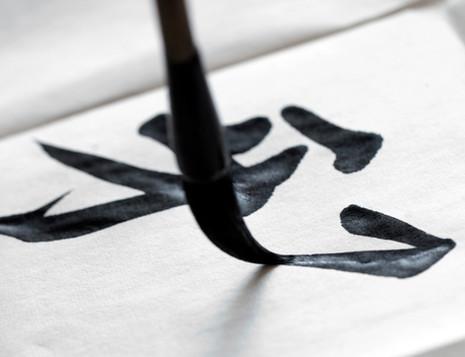 Η δομή της Ιαπωνικής γλώσσας