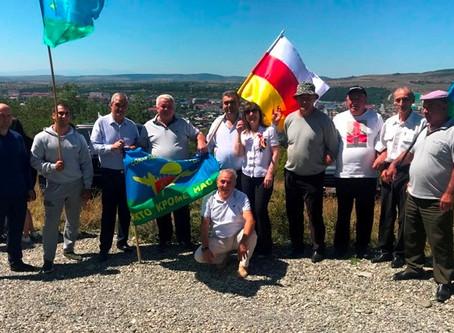 В Южной Осетии состоялся автопробег посвящённый Дню признания независимости