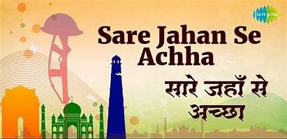 SARE JAHAN SE ACCHA SONG LYRICS -DOWNLOAD AND LISTEN SONG