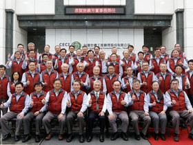 CECI Welcomes Dr. Shih Yi-Fang as its New Chairman