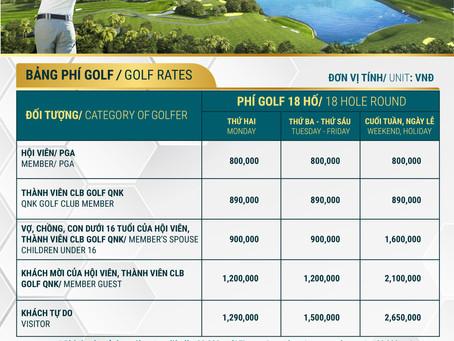 옌중 골프 요금 정보 2월