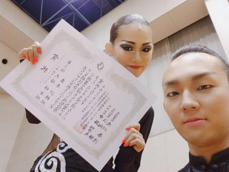 第64回京都スーパースターズダンス競技大会