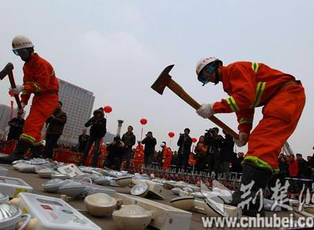 杜绝二次流入市场 日照岚山区集中销毁380公斤假冒伪劣药品
