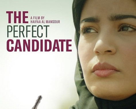 The Perfect Candidate LFF film review