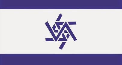 A lógica nazista do 'Espaço Vital' reproduzida na política de guerra do Estado sionista de Israel