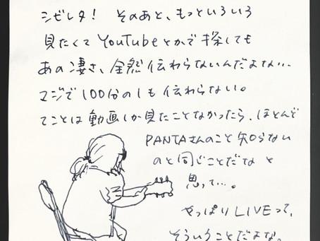 【手書き】生PANTAさんとYouTube