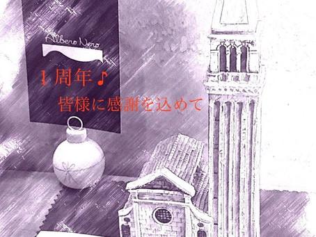 【 Albero Nero1周年記念ディナーのご案内①】〜Tボーンビステッカ&ブルネッロの宴〜