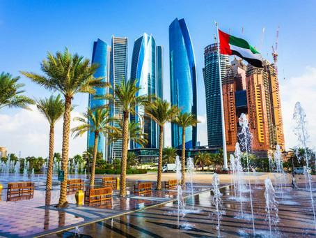 الإمارات العربية المتحدة تعتمد لوائح التشفير