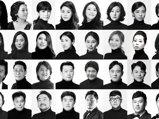 """톱클래스 성악가 32명 """"힘내라 대한민국""""…라벨라 '코로나 극복 오페라갈라콘서트' 연다"""