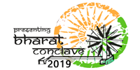 Bharat Conclave, 2nd edition, London ~ Celebrating 150 years of Mahatma Gandhi and Non-Violence.