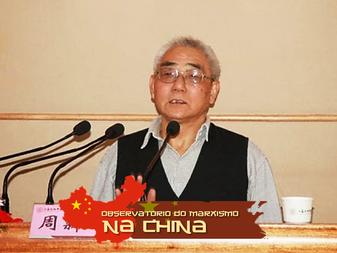O 70° aniversário da República Popular da China é parte da história do desenvolvimento do socialismo