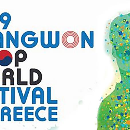 K-pop World Festival in Greece 2019 - Interviews