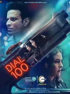 Dial 100 Movie Download
